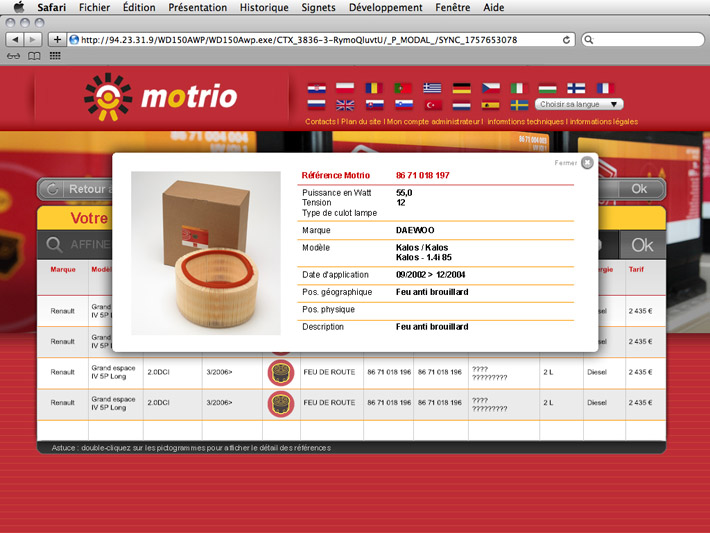 base_page_motrio_suite_resultat_01b
